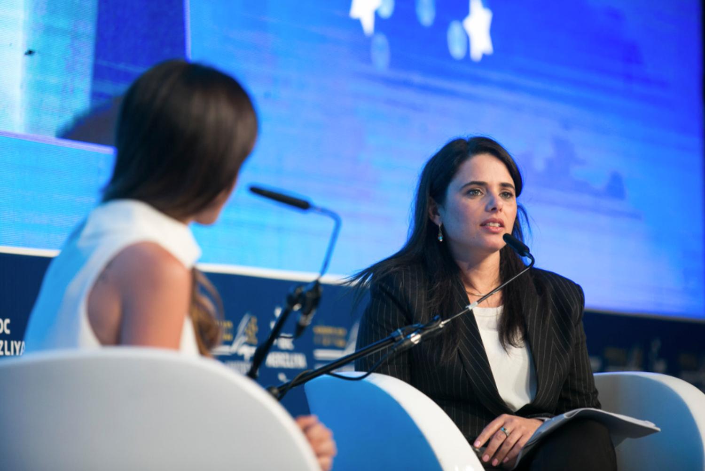 Conférence d'Herzliya (20-22 juin 2017)  Bilan